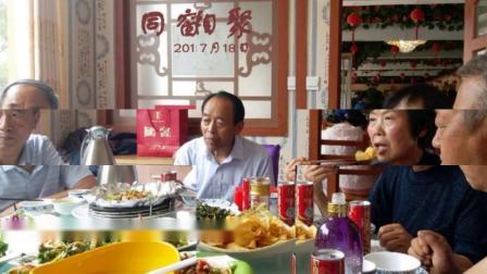 同窗相聚 契阔谈宴(2019年7月老同学聚餐)-3-21