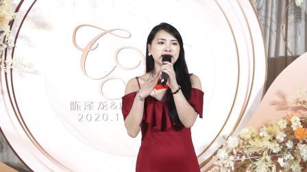 2020.12.2 琪琪婚礼 陈泽龙&薛美璇