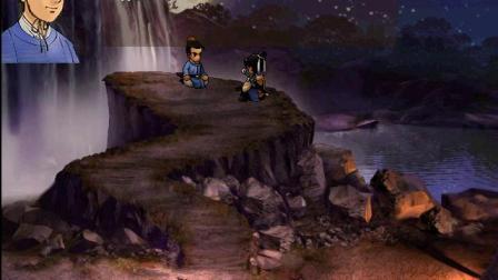 轩辕剑叁外传天之痕26 河道断崖、太原、唐国公府