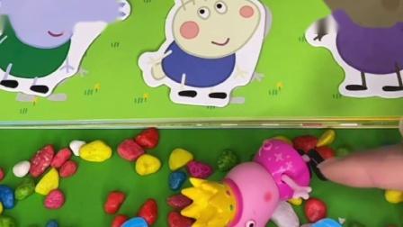 小猪佩奇出来玩,发现乔治和小伙伴,不料乔治不理佩奇