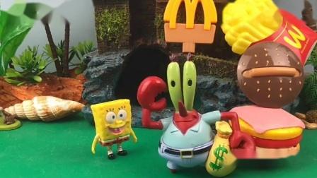 海绵宝宝被解雇了,乔治和小朋友来面试,蟹老板知道了海绵宝宝的
