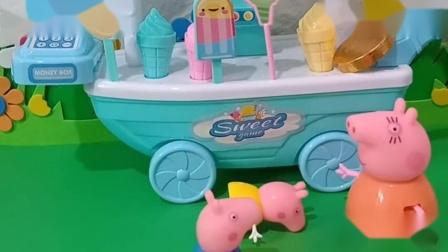 小猪乔治想吃糖,猪妈妈没有买,是给喜欢学习的佩奇买吃的了