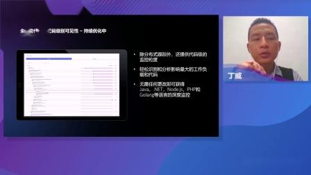 DynatraceGo CIO-Dynatrace软件智能平台的最新技术更新_dingwei
