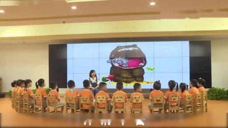 师讯幼儿园公开课-《拯救大蛀牙》