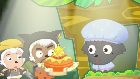 喜羊羊与灰太狼:懒羊羊没抵住蛋糕的诱惑,喜羊羊也偷吃,太逗了