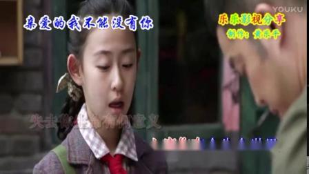 6首卡拉OK字幕歌曲