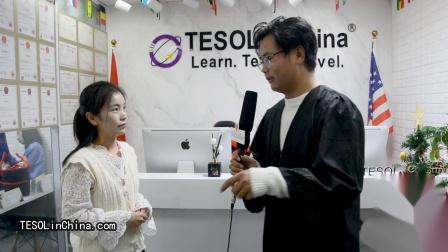 TESOL优秀毕业学员采访-泰孚教育