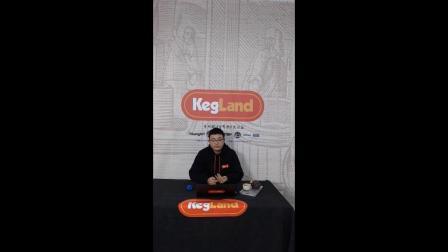 Kegland-家酿如何选择发酵桶