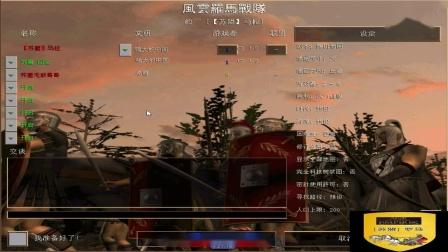Video2021-01-13-明珠 -2 (1、10)让1.5vs无敌 74