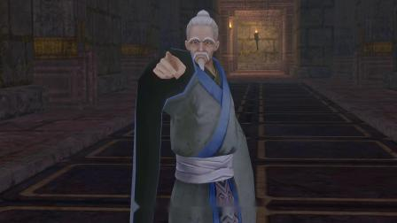 天外之章下 轩辕剑六