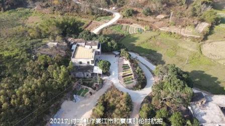 2021年1月广东省廉江市和寮镇那伦村航拍风貌