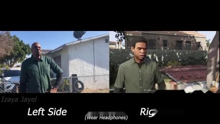 GTA5对比版 配音演员 富兰克林和拉玛 真人饰演(杰拉德·约翰逊、肖恩·冯泰诺)