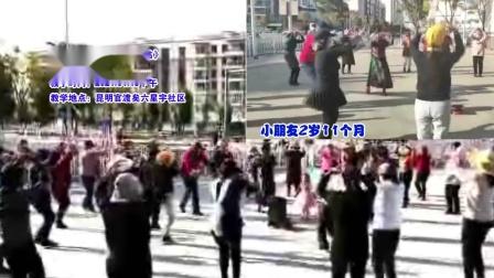 """210113 """"星宇幸福鸟圈舞健身团""""系列报道之2"""