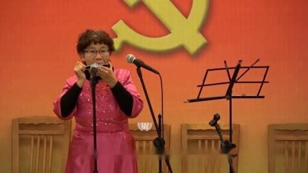 南京口琴乐团2021年新年音乐会
