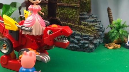 贝尔开恐龙战车玩,乔治向贝尔公主求救,恐龙战车打跑了僵尸
