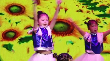 山东青少年跨年联欢晚会-舞之坊艺术-哎呀呀