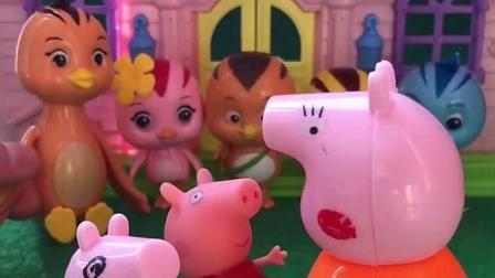 萌鸡小队去游乐场,佩奇乔治帮猪妈妈打扫完,也可以去玩了