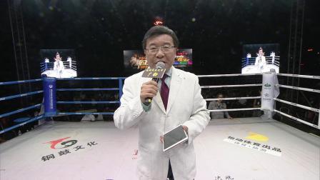 句町拳王1-中场歌曲表演
