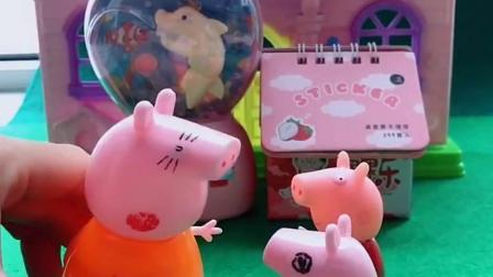 佩奇和乔治想吃雪糕,猪妈妈要考虑买一个,最后还是不买了