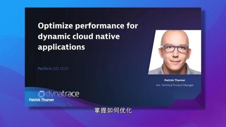 DynatraceGo-10_APAC-ZH_Thurner_File-For-Subtitles_CN Simplified Subt V3_batch