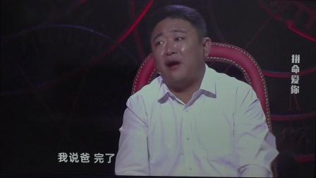 谢谢你来了《拼命爱你》重庆卫视