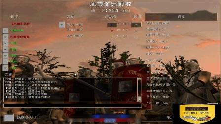 Video2021-01-14-无敌 -3 (13、14、15)vs大波 让1.5 53