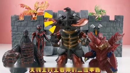 怪兽安东拉假传贝利亚旨意 想取邪恶迪迦奥特曼而代之_标清
