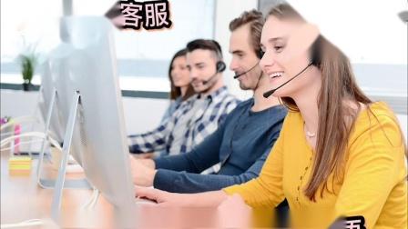 美国跨境电商客服人员 双语能力:英语+西班牙语 30多个本土语言客服团队服务等您[勾引]