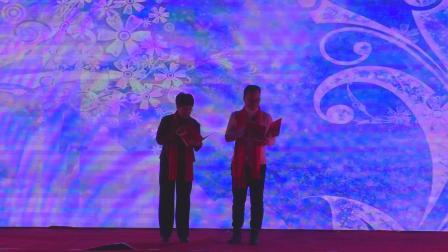 诗朗诵《贺!牡丹江雪堡第二十届开园》朗诵:周爱萍、张江