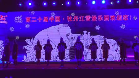 模特舞表演《我爱你塞北的雪》花好月圆艺术团演出