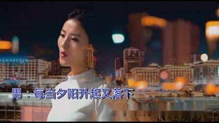 曾春年-楚颜-对着你的城市说爱你-(合唱版).mpg