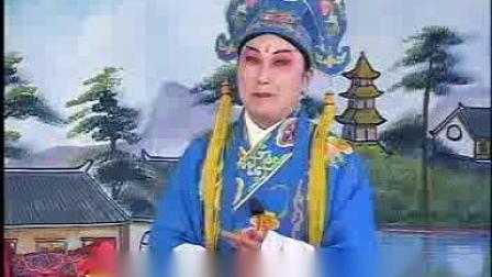 琴书-王天宝下苏州(三)02