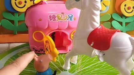 小猪佩奇发现怪兽,乔治让佩奇和小马躲起来,不料小马进不去