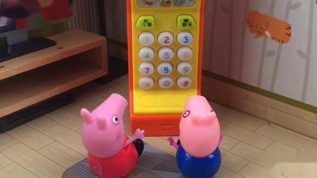 乔治在家没出去玩,佩奇说乔治和小朋友闹别扭,小朋友挂乔治电话