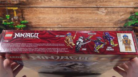 乐高71738 Ninjago Legacy Zane's Titan Mech Battle LEGO积木砖家速拼