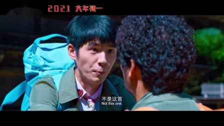 【游民星空】唐人街探案3