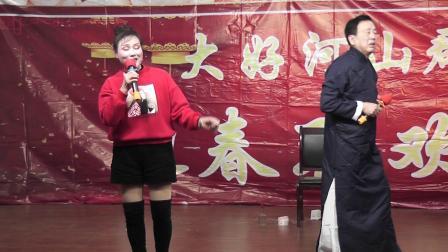 杨小妹 薛玉洲表演双簧《我是多水泡》2021,1,10