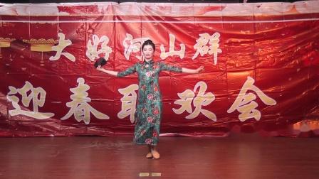 郑福仙表演折扇舞《花好月圆》2021,1,10