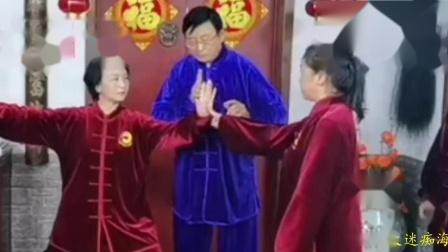 崔仲三老师讲太极拳单鞭