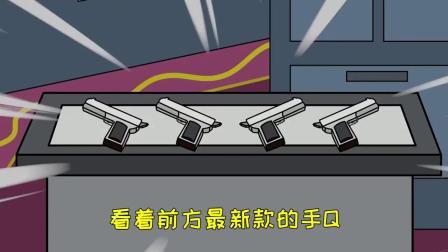 太空狼人S:胆子比苍蝇还小的紫老大,职业居然是猪肉佬!