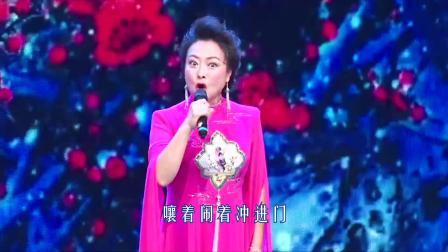 第九届黄河戏剧节之豫剧《铡刀下的红梅》选段-王红丽携弟子