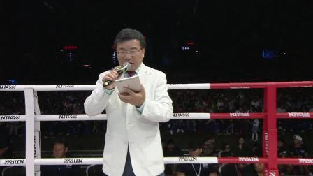 句町拳王1-路思兰VS阿里瑞亚