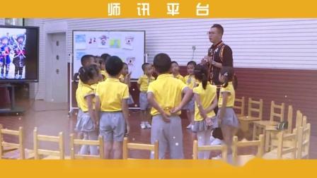 [师讯]幼儿园公开课《侗歌新唱》