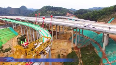 中铁二十局六公司承建的怀阳高速公路建成通车