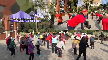 """210115 """"星宇幸福鸟圈舞健身团""""系列报道之3"""