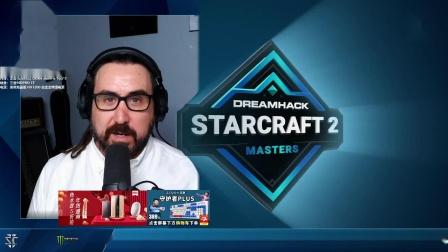 1月15日Dreamhack2021 LC小组赛D组(3)胜者组