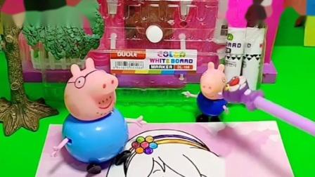 小猪佩奇不在,乔治给佩奇的画涂色,不料少了水彩笔