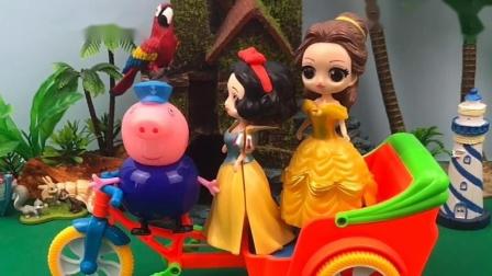 贝尔白雪迷路了,猪爷爷开着车路过,白雪公主向猪爷爷求助
