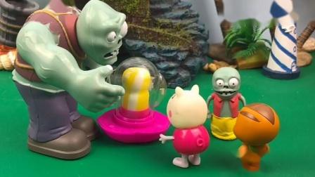 小朋友来找小鬼玩,小鬼说奶瓶是巨人僵尸的,小朋友笑话巨人僵尸