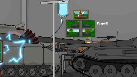 坦克世界动画:利维坦的妈妈.